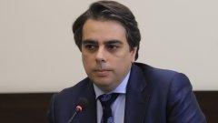 Ако бюджетът не бъде актуализиран, страната ще изпадне в тежка ситуация, смята Василев
