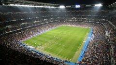"""""""Сантяго Бернабеу"""" и останалите стадиони на испанските участници в евротурнирите ще останат празни поне до края на годината."""