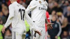 Рамос е разочарован от отношението, което получава напоследък в Реал и обмисля да напусне
