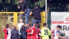 Големият скандал избухна с появата на албански флаг в началото на второто полувреме