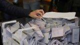 Искаме ли ни удавят в междинни резултати в изборния ден, които да променят вота в последния момент?