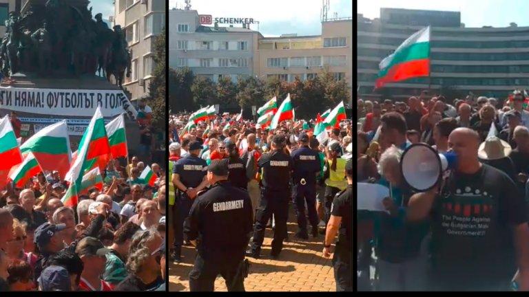 Протест срещу правителството иска оставка и смяна на системата
