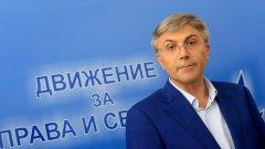 По думите на Мустафа Карадайъ ГЕРБ са се съгласили с мотивите за искането