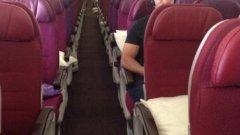 Редовна гледка в самолетите на Malaysia Airlines, след като от началото на годината два техни полета катастрофираха