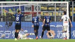 Аталанта не се даде на Интер в драма, Малдини вкара за Милан