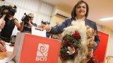 """""""Господин Борисов може да гледа и да се учи от съботния ден"""", подчерта Георги Свиленски"""