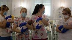 """Някои са загрижени, че клиниките се превръщат в """"супермаркети за бебета"""""""
