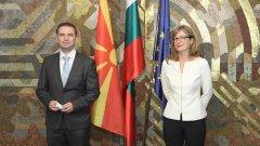 Българският и макденонският външни министри се срещнаха на 9 октомври. Заев обаче очаква, че позицията на премиера Бойко Борисов е различна