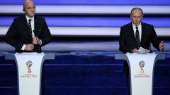 Инфантино не спести суперлативите си за Русия и Владимир Путин.