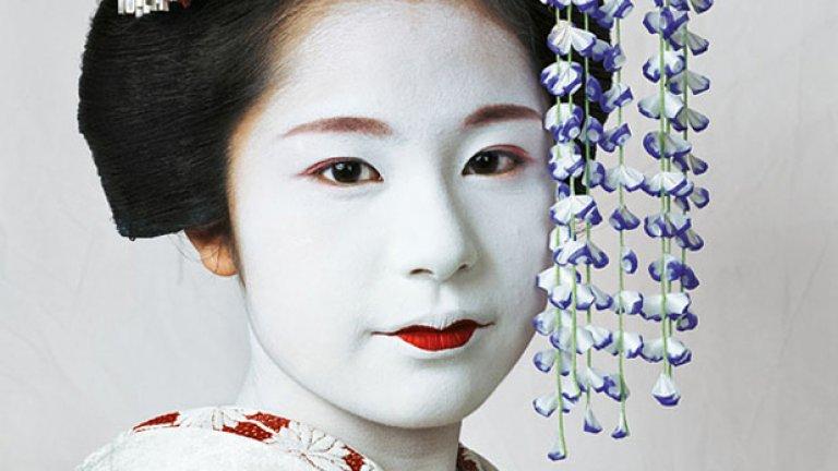 Риса, 15 г., Киото, Япония