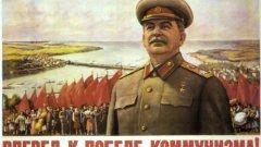 Новата република възхвалява сталинските методи. Управляващите и жителите изглеждат единодушни: по времето на СССР е било най-хубаво