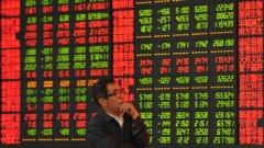 Рискът е загубата да бъде понесена от 90 милиона дребни играчи в търговията с акции