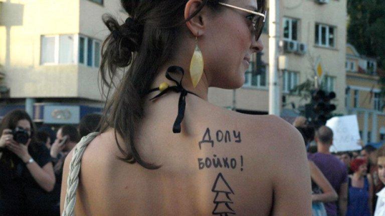 Луиз вярва в демокрацията в държавата си Дания, а аз винаги имам едно наум за българската