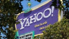 Yahoo са склонни да се продадат на правилния купувач