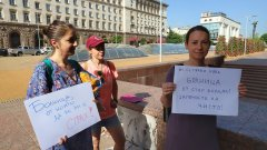 Родители на протест с настояване за модерна детска болница