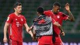 Нова идея: Връщат Байерн, Борусия и Порто в Шампионската лига
