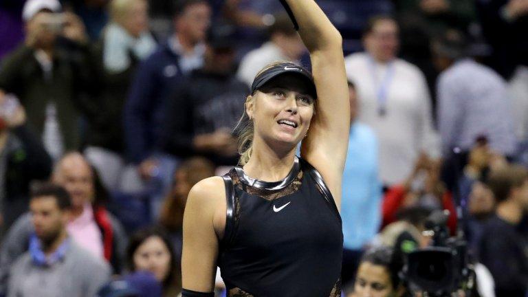 Мария каза сбогом на тениса след почти 20 години професионална кариера.