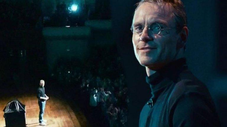 """Steve Jobs (Стив Джобс)  Премиера за САЩ: 9 октомври  Очаква се това да е по-добрият биографичен филм за Джобс, с Дани Бойл (""""Беднякът милионер"""") на режисьорския стол, сценарий от Арън Соркин (""""Социалната мрежа"""") и Майкъл Фасбендер в главната роля. Очакват се и номинации за """"Оскари"""", доколко заслужени предстои да разберем."""
