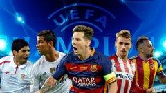 Барселона, Реал (Мадрид), Атлетико (Мадрид), Севиля и Валенсия сътвориха история