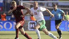 Русия спечели минимална победа над България