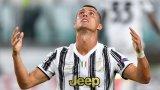 Роналдо отпадна, но подобри близо 100-годишен рекорд