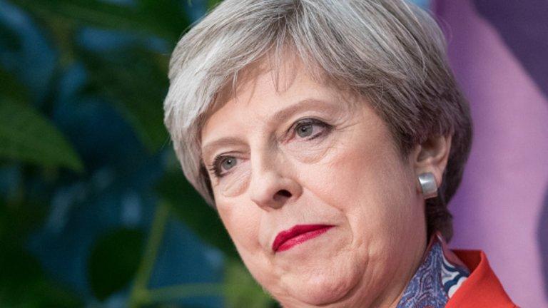 Долната камара на британския парламент ще определи съдбата на сделката на 14 или на 15 януари