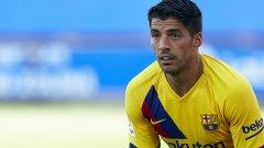 Барселона се отървава от Суарес до дни