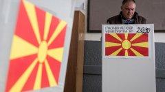 Ако гласуват по-малко от 50 на сто от гражданите, референдумът ще е невалиден