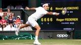 Федерер смята, че е дошъл моментът за голямата крачка.