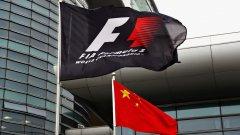 Формула 1 отмени състезанието в Китай заради коронавируса