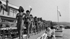 На 18 януари 1968 първият секретар на ЦК на БКП и председател на Министеския свет Тодор Живков и председателят на народното събрание Георги Трайков правят първата копка на терена, на който по-късно ще се появи курортът Албена