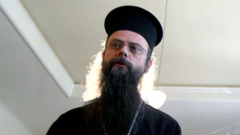 Пловдивският митрополит НИколай връчи анти-гей награди