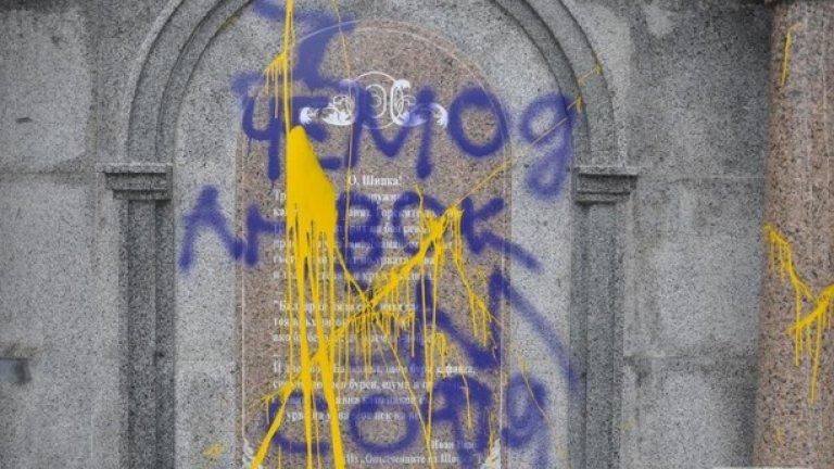 Надраскаха паметник на българските опълченци в Украйна