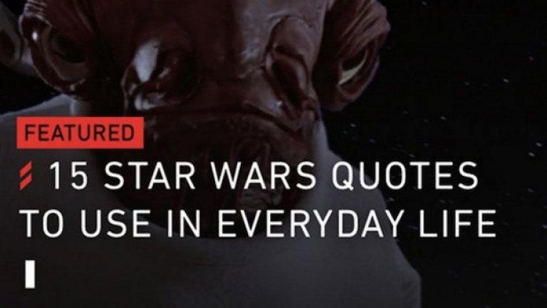 """Приложение """"Star Wars"""" за истинските фенове"""