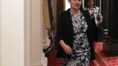 Ирина Бокова ще бъде изслушана от представителите в Съвета за сигурност на 12 април