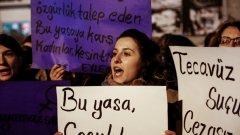 Приемането на закона на първо четене предизвика протести в Истанбул