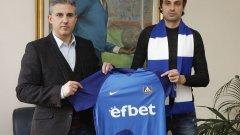 Мартин Райнов подписа с Левски до лятото на 2020 година