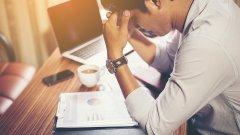 Има разлика между натоварена работа и нещо по-сериозно