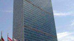 ООН ще трябва да реши дали за признае Палестина за суверенна държава