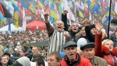 Как Украйна загърби ЕС заради проекта на Путин