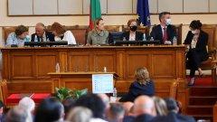 """Предложенията са внесени от БСП, """"Демократична България"""" и """"Изправи се БГ! Ние идваме"""""""