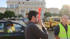 Протестиращите се събират още от 7:00 ч., предстои заседание за вота на недоверие към правителството
