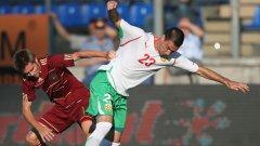 Ивелин Попов имаше възможност да отбележи на Русия, но ударът му бе отразен