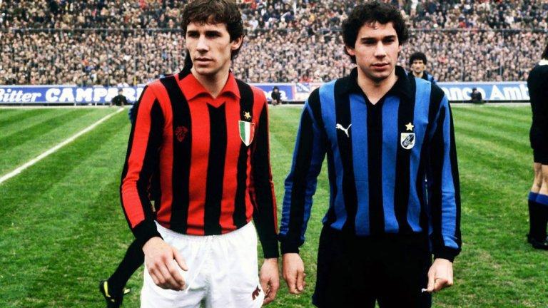 Един град, две съдби: Франко бе капитан на Милан, а брат му Джузепе носеше лентата на Интер