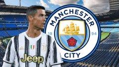 Сити иска Роналдо без пари