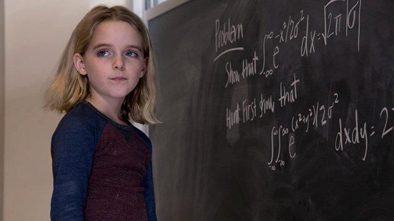 """""""Светъл ум""""   Разказът за необикновената и надарена с удивителни способности Мери е наистина разтърсващ, особено когато за попечителството над седемгодишното дете започват да се борят баба му и чичо му. Какви щети нанасят болните родителски амбиции и може ли детството да бъде пожертвано в името на гениалните научни открития? Докато """"Светъл ум"""" разсъждава върху тези въпроси, със сигурност ще си и поплачете."""