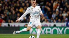 Кроос, който през месец май с екипа на Реал вдигна Шампионската лига за четвърти път, е събрал 185 гласа на спортните журналисти.