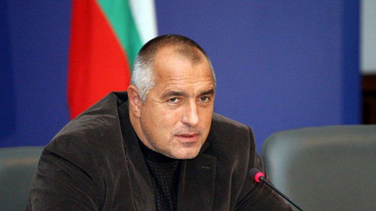 """Срамува ли се министър-председателят и лидер на управляващата партия Бойко Борисов от верния си партньор """"Атака""""..."""