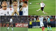 Осем случая, в които Англия отпадна след изпълнение на дузпи...