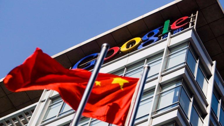 Китай е твърде важен пазар и никоя компания - даже Google, не може да си позволи лукса да го изгуби